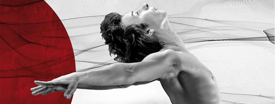 "Hommage à Maurice Ravel : ""Ballet Boléro"" par l'Opéra national russe 29/11/2019"